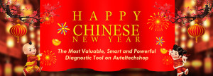 HAPPY-CHINESE-NEW-YEAR-AUTEL
